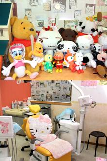 札幌市豊平区 平岸おとな歯科こども歯科クリニック